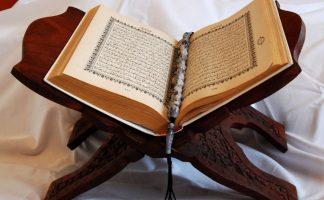 تحضير درس سورة النبأ (1-5) مادة القرآن الكريم الصف الثالث الإبتدائى الفصل الأول 1442 هـ