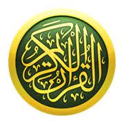 تحضير درس سورة النبأ (9-11) مادة القرآن الكريم الصف الثالث الإبتدائى الفصل الأول 1442 هـ