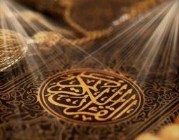 تحضير الوزارة درس تلاوة سورة الإسراء من آية ( 89 ) إلى آية ( 111 ) مادة قرأن1 ثانوى مقررات 1442هـ