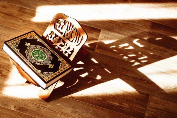 حل اسئلة درس تلاوة سورة الإسراء من آية ( 89 ) إلى آية ( 111 ) مادة قرأن1 ثانوى مقررات 1442هـ