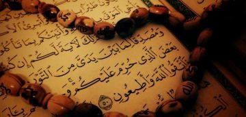 حل اسئلة درس سورة النبأ (12-14) مادة القرآن الكريم الصف الثالث الإبتدائى الفصل الأول 1442 هـ