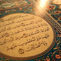 حل اسئلة درس سورة النبأ (19-21) مادة القرآن الكريم الصف الثالث الإبتدائى الفصل الأول 1442 هـ