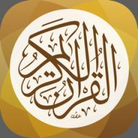 حل اسئلة درس سورة النبأ (15-18) مادة القرآن الكريم الصف الثالث الإبتدائى الفصل الأول 1442 هـ