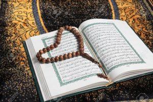 تحضير درس سورة النبأ (22-24) مادة القرآن الكريم الصف الثالث الإبتدائى الفصل الأول 1442 هـ