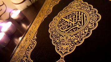 تحضير درس سورة النبأ (15-18) مادة القرآن الكريم الصف الثالث الإبتدائى الفصل الأول 1442 هـ