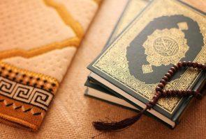 ورق عمل درس تلاوة سورة الإسراء من آية ( 89 ) إلى آية ( 111 ) مادة قرأن1 ثانوى مقررات 1442هـ