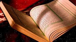 تحضير درس تلاوة سورة الإسراء من آية ( 89 ) إلى آية ( 111 ) مادة قرأن1 ثانوى مقررات 1442هـ