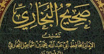 تحضير الوزارة درس الحضارة الإسلامية مادة حديث1 ثانوى مقررات 1442هـ