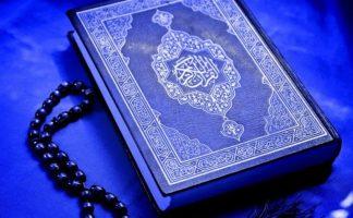 تحضير عين لدرس القيامة 1- 19 مادة القرآن الكريم الصف الثالث كبيرات الفصل الدراسي الأول العام الدراسي 1442هـ