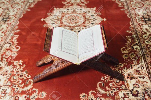 الفاقد التعليمي مادة قرأن الصف الثانى الإبتدائى فصل دراسي اول 1442 هـ