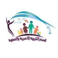 منصة مدرستي درس مطبخي مادة التربية الأسرية صف أول ابتدائي فصل دراسي ثاني 1442-2021