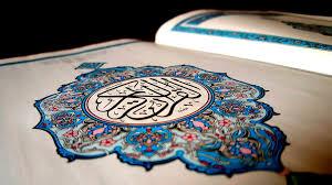 منصة مدرستي درس أحب الإسلام مادة التوحيد صف أول إبتدائي فصل دراسي ثاني 1442هـ