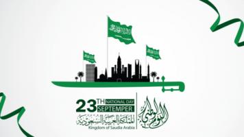 منصة مدرستي درس المملكة العربية السعودية اسس الدولة مادة تاريخ مسار العلوم الإنسانية مقررات 1442-2021