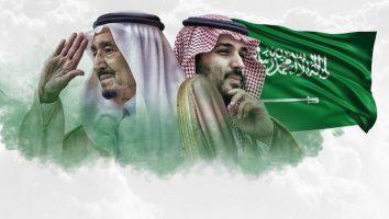 منصة مدرستي درس الدولة السعودية الأولى :نهاية الدولة مادة تاريخ مسار العلوم الإنسانية مقررات 1442-2021