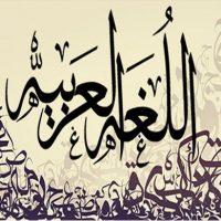 منصة مدرستي درس النشيد محمد وديع مادة لغتي صف ثاني إبتدائي فصل دراسي ثاني 1442هـ