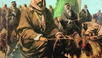 منصة مدرستي درس الدولة السعودية السعودية الأولى بعض معارك الدفاع 1230- 1233 مادة تاريخ مسار العلوم الإنسانية مقررات 1442-2021