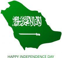 منصة مدرستي درس خادم الحرمين الشريفين الملك سلمان بن عبد العزيز ال سعود مادة تاريخ مسار العلوم الإنسانية مقررات 1442-2021