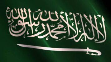 منصة مدرستي درس المملكة العربية السعودية مادة تاريخ مسار العلوم الإنسانية مقررات 1442-2021
