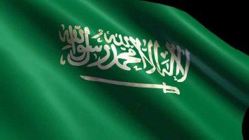 منصة مدرستي درس الملك عبد العزيز بن عبد الرحمن ال سعود مادة تاريخ مسار العلوم الإنسانية مقررات 1442-2021
