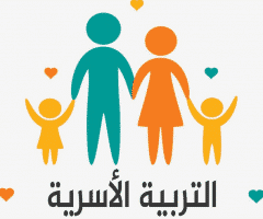 تقرير منصة مدرستي التربية الأسرية خامس ابتدائي النصف الثاني 1442 هـ