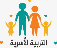 تقرير منصة مدرستي التربية الأسرية سادس ابتدائي النصف الثاني 1442 هـ