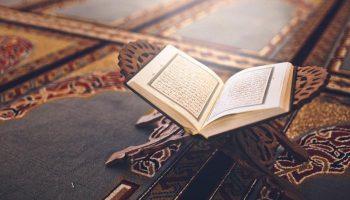 تحضير الوزارة مادة القرآن الكريم وتجويده للصف السادس الابتدائي الفصل الدراسي الأول 1443 هـ