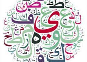 حل كتاب الكفايات اللغوية 4 نظام المقررات