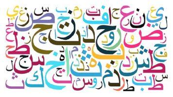 حل كتاب اللغه العربيه ثاني ثانوي مقررات