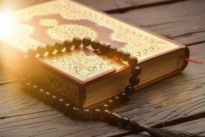 تحضبر عين القرآن الكريم تحفيظ الصف الأول المتوسط الفصل الثانى