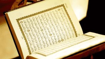 حل أسئلة القرآن الكريم تحفيظ الصف الأول المتوسط الفصل الثانى