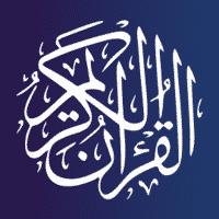 تحضبر الوزارة القرآن الكريم تحفيظ الصف الأول المتوسط الفصل الثانى