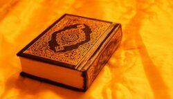 ملخص القرآن الكريم تحفيظ الصف الخامس الابتدائي الفصل الثالث